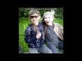 «Лето» под музыку Fle Project - Лето,Солнце, Жара...  Это песня про нас с Диманом и Егором))))))))))))))))))))))))))))))))))))))))))))))))   Тра тра туууууууууу                   мы тусим до утрааааааааа!!!!!!!. Picrolla